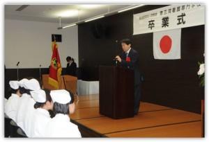 27_Graduation ceremony04