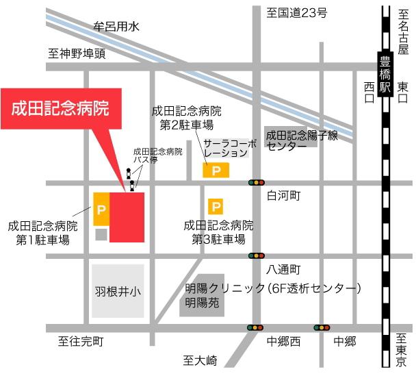 記念 病院 成田 泌尿器科